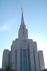 What does the inside of a Mormon temple look like