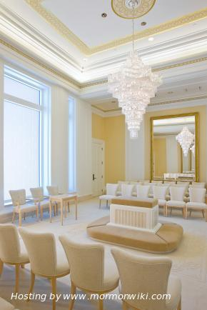 Mormon temple sealing room